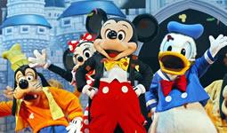 Excursão Disney (13 dias) Super Econômico